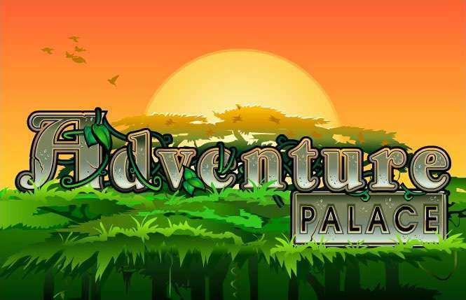 В онлайн казино игровой автомат Adventure Palace