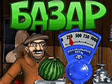 Базар – играйте в автомат 777 онлайн в Вулкане