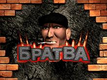 Игровой автомат Братва бесплатно
