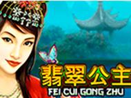 Fei Cui Gong Zhu - игровые автоматы с выводом денег