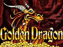 Golden Dragon: игровой автомат от Microgaming