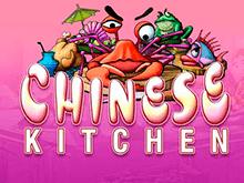Chinese Kitchen от Playtech: высокая вероятность удачных сочетаний