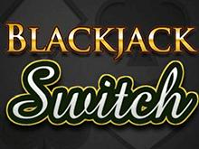 Азартные игры в автомат Blackjack Switch с высокими выигрышами