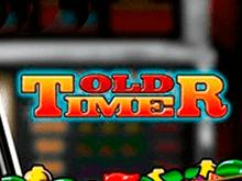 Азартные игры онлайн для побед в автомате Старое Время